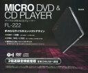 【新品】マイクロDVD&CDプレーヤー USB対応 CPRM VR FL-222 ブラック 53KNW00021 新品家電