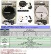 【新品】ASPLITY ポータブルCDプレーヤー AC-P01B MP3 CD-R CD-RW 音飛び防止 ブラック 53KNW00019 新品家電