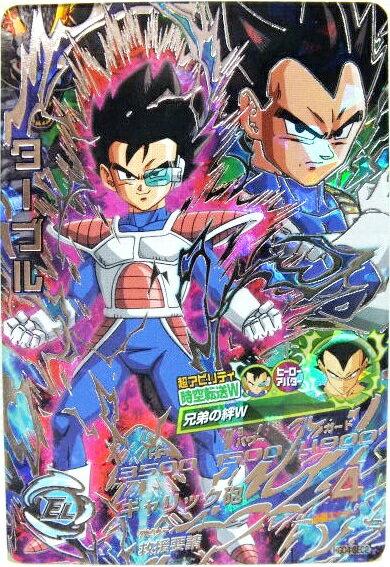 http://thumbnail.image.rakuten.co.jp/@0_mall/otakarakan/cabinet/03512433/04473066/imgrc0070326668.jpg