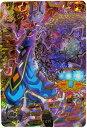 """★GM7弾 HG7-57 ビルス 破壊神の怒り UR """"ドラゴンボールヒーローズ DBH"""" 【中古】 【都城店】"""