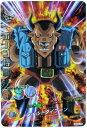 """★GDM4弾 HGD4-55 ボーン将軍 ワイルドタイフーン SR """"ドラゴンボールヒーローズ DBH"""" 【中古】 【都城店】"""