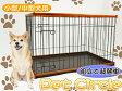 【送料無料】ペットサークル ケージ 室内用 ワイド94サイズ 小型犬 中型犬用 ウッ ペット小屋 檻/###サークルPC-95E☆###