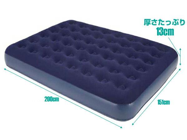 ... ベッド マット ダブルサイズ