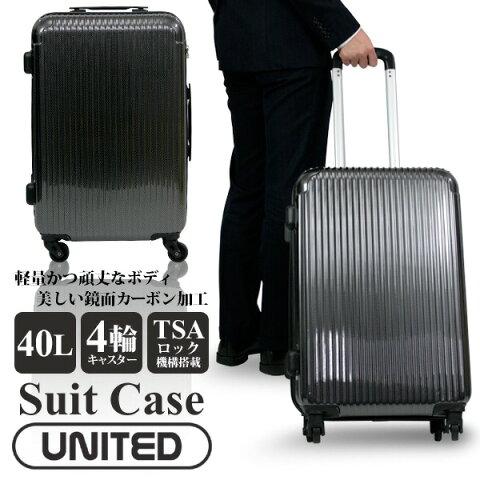 スーツケース キャリーバッグ SIS UNITED TSAロック搭載 超軽量 鏡面加工 40L [中型MSサイズ][2泊〜5泊] 送料無料 お宝プライス/###ケースLYP109-MS###