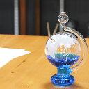 晴雨計 ウェザーボール 晴雨予報グラス 気圧で変化 ガラス 球体 インテリア おしゃれ 天気予想 オフィス 玄関 リビング 送料無料/ 晴雨計BA30806