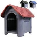 三角屋根のボブハウス プラスチック製 犬小屋 屋外 ボブハウ...