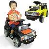 電動乗用玩具のイメージ