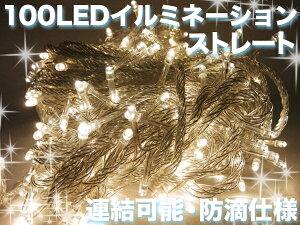 プライス イルミネーション クリスマス