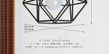 【送料無料】レトロ調ペンダントライト天井照明ランプシェード/###ランプ58-109☆###