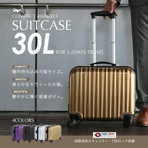 スーツケース ビジネスキャリーケース 軽量ポリカーボン製 機内持込み可能 4輪キャスター キャリーバッグ TSAロック搭載 送料無料/###ケースC-003###