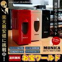 シュレッダー Monica 家庭用 電動 クロスカット オフィス おしゃれ 静音設計 A4用紙5枚裁...