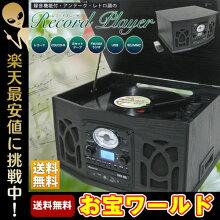 レコードプレーヤー録音機能付カセットCDラジオFMSDUSBMMCTAPE【送料無料】###プレーヤTCD-99E☆###