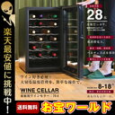 ワインセラー ペルチェ メーカー