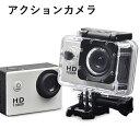 アクションカメラ 32GB microSD付き カメラ ウェアラブルカメラ 防水カメラ アクションカ...