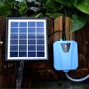 ソーラー充電式 エアポンプ 太陽光充電 電源不要 USB充電 ポータブル エアーポンプ 庭池 釣り 酸素 池ポンプ タンク 水槽 魚 屋外 アウトドア 送料無料 ソーラーTYN-ZYB