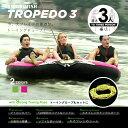 トーイングチューブ 3人乗り TORPEDO3 ロープ付 水上バイク ジェットスキー マリン ボート 浮輪 バナナボート 送料無料/###ボートTORPEDO3###