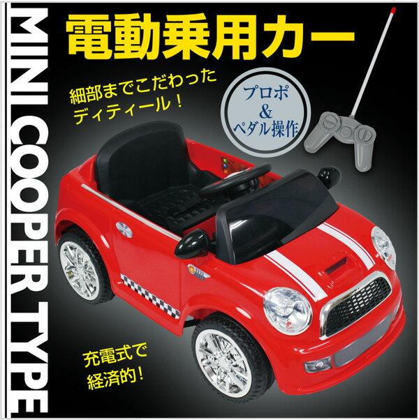 電動乗用カーミニクーパーtype乗用玩具プロポ付きペダル操作可ラジコンスポーツカー乗用玩具子供用送料