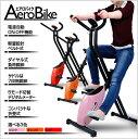 エアロバイク フィットネスバイク ベルト式 ダイエット 有酸...