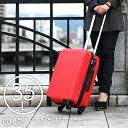 プライス スーツケース