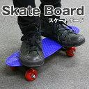 スケートボード スケボー デッキ スケーター ミニクルーザー PENNY ペニー...
