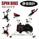 フィットネスバイク スピンバイク トレーニングバイク 小型 ...