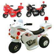 新型 電動乗用アメリカンポリスバイク 乗用玩具 子供用 三輪車 充電式 ライト点灯 サイレン付き 送料無料 お宝プライス###乗用バイクLQ-998###