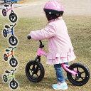 ランニングバイク 足こぎ自転車 ペダル無し サイドスタンド付き 自転車 KIDS BIKE ゴーライダー キッズバイク ペダルない 子供用自転車 乗用バイク 送料無料 お宝プライス###自転車GR-02S###