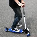 キックスクーター キックボード 3輪キックボード キックスケーター ブレーキ付き スケートボード サーフィン スノーボード 送料無料 お宝プライス/###スケートボード016###
