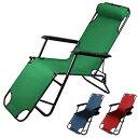 リクライニングチェア 全長150cm アウトドア 椅子 折り...