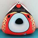 トーイングチューブ 1人乗り 水上バイク ジェットスキー マリン ボート 浮輪 バナナボート おしゃれ 送料無料 お宝プライス ###チューブTRIGON###