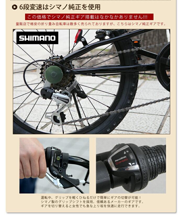 自転車JQ20112☆###