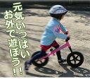 ランニングバイク 足こぎ自転車 ペダル無し サイドスタンド付き 自転車 KIDS BIKE ゴーライダー キッズバイク ペダルない 子供用自転車 乗用バイク 送料無料###自転車GR-02S###
