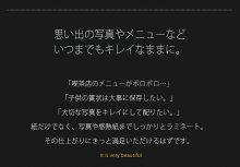 ラミネーター本体フィルムA4A3