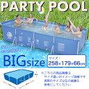 【送料無料】家庭用プール 角型フレームプール アメリカン!? ビッグプール 大型 水遊び パーティープルー ###プールJL016101N###