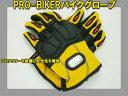 【送料無料】PRO-BIKERバイクグローブ黄★XLサイズ★プロテクター/###グローブMCS-23黄★###
