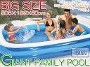 【送料無料】プール ビニールプール 家庭用プール 特大[305×183×50cm]プール 超ビッグ 家庭用 ビニールプール 子供 行水 水遊び###プール0291-2NPF###