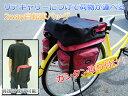 【送料500円】サイクリングバッグ リアサイドバッグ 携帯電話、カメラ、修理ツールなどの収納に便利/###サイドバッグRL-029###
