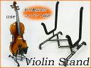 【送料無料】バイオリン用スタンド★折畳み式伸縮自在ギターもOK/###スタンドLMS-14★###