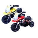 電動乗用バイク 充電式 乗用玩具 電動バイク 三輪車 レーシング ###乗用バイクHV318###