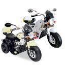 電動バイク 電動乗用バイク アメリカンバイク 乗用玩具 子供用 充電式 ###バイクCBK-014###