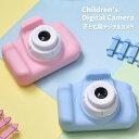 キッズカメラ 子供用カメラ 軽量 USB充電式 動画撮影 簡単操作 2.0インチ