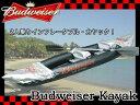 【送料無料】バドワイザー(Budweiser)二人乗り カヤックカヤック 耐荷重量200Kg Budweiser カヌー インフレータブル 水遊び 川下り###BUDダブルカヤック★###