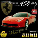 【送料無料】フェラーリ Ferrari 458 ITALIAラジコン[1/20]スケール###ラジコンFER-987★###