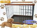 【送料無料】ペットサークル 小型犬 トレー付き ウッド ゲージ 室内用 ペット小屋 檻###サークルPC-65E###