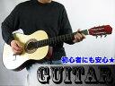 【送料無料】アコースティックギター■音楽■ギター入門■BS /###アコギ白831-BS###