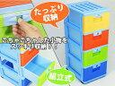 【送料無料】スリムチェスト 収納 棚 4段ラック たっぷり収納/ /###収納ラックA11-4☆###