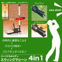 【送料無料】ゴルフ 練習機 スイングマシーン 打ちっ放し/ /###キャディCT-032★###
