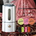 【送料500円】タワー型 卓上 超音波加湿器Dolce 2.5L 乾燥/インフルエンザ対策 加湿力抜群 /###加湿器SRH066###
