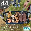 【送料無料】バーベキューコンロ BBQコンロ 60×30cm 高さ2段階 焼肉 コンロ アウトドア 家庭用 レジャー キャンプ###コンロH-4500☆###