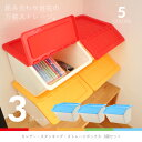 3個セット ストレージボックス スタッキング 収納ボックス ゴミ箱 フタ付き 小物収納 北欧風【送料無料】/###BOX502☆###